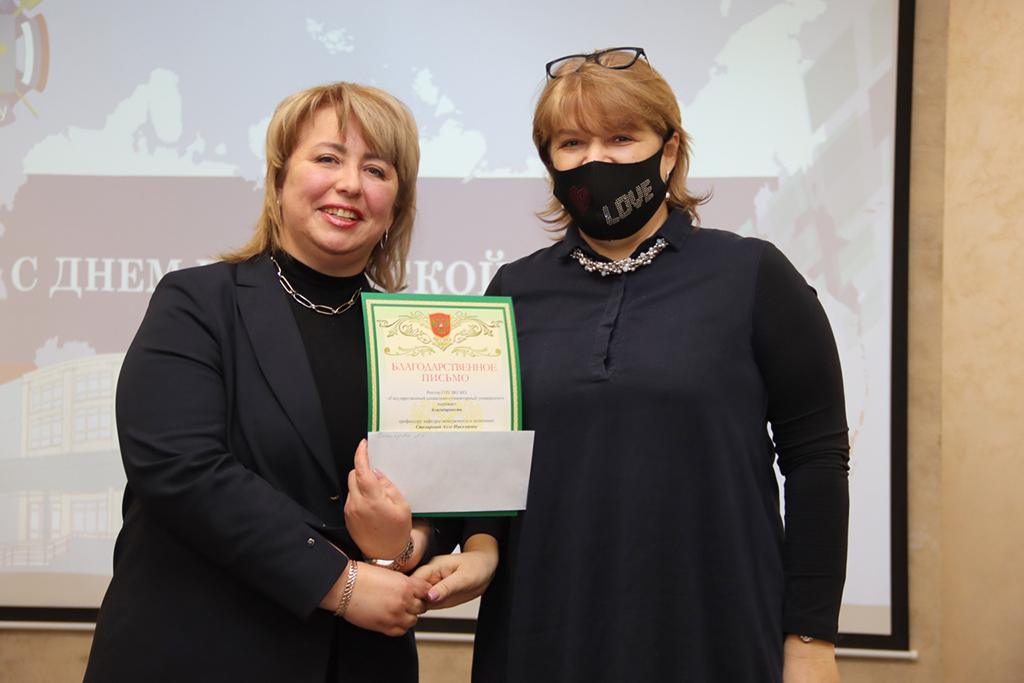 10 6 - Масштабная общевузовская конференция стартовала в ГСГУ в День науки