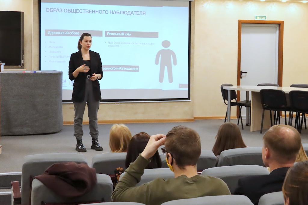 Студенты ГСГУ готовятся стать общественными наблюдателями