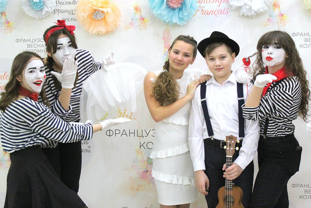"""Коломна, В ГСГУ пройдет фестиваль """"Французская весна"""""""
