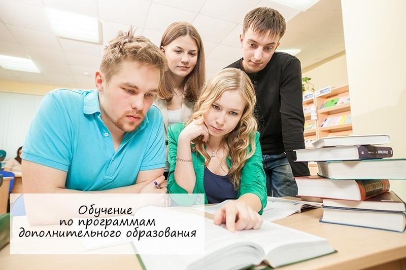 Освоить дополнительную специализацию предлагают студентам в ГСГУ