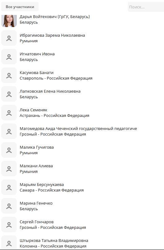 Новости Коломны   Дипломами Международного форума наградили студентов ГСГУ Фото (Коломна)   obrazovanie v kolomne iz zhizni kolomnyi