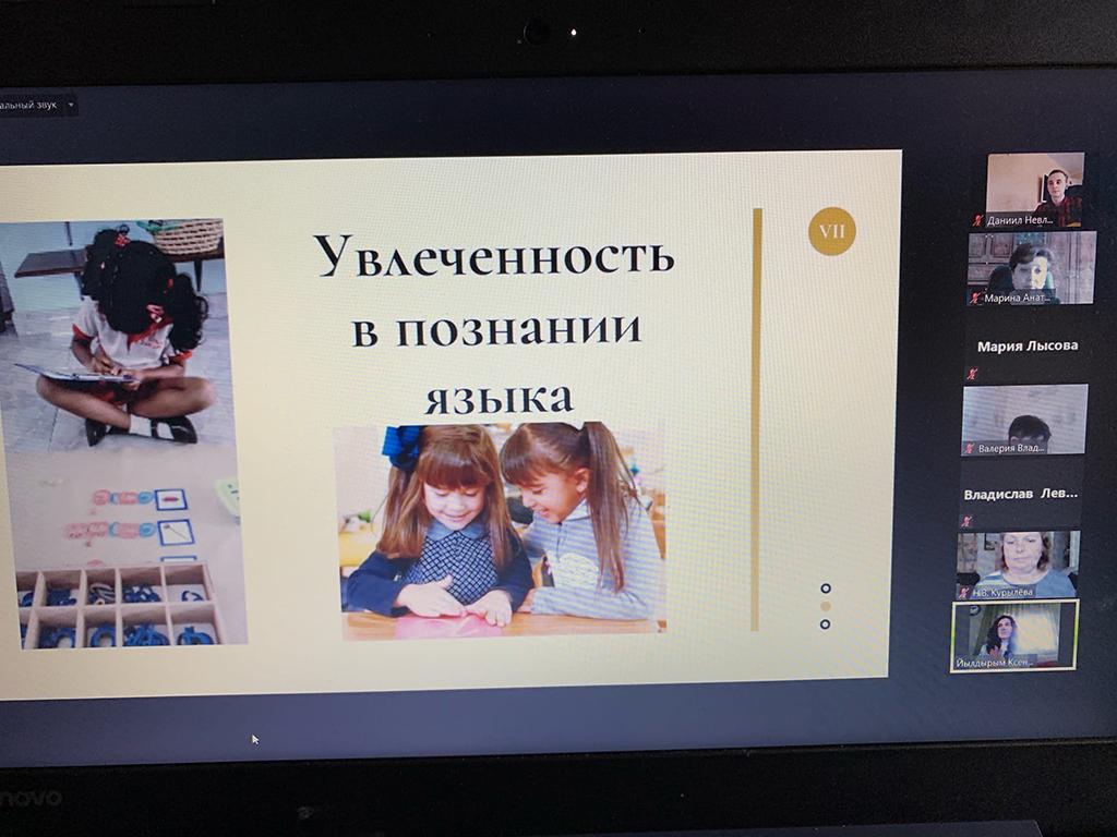Вопросы филологии и методики обучения словесности обсудили в ГСГУ