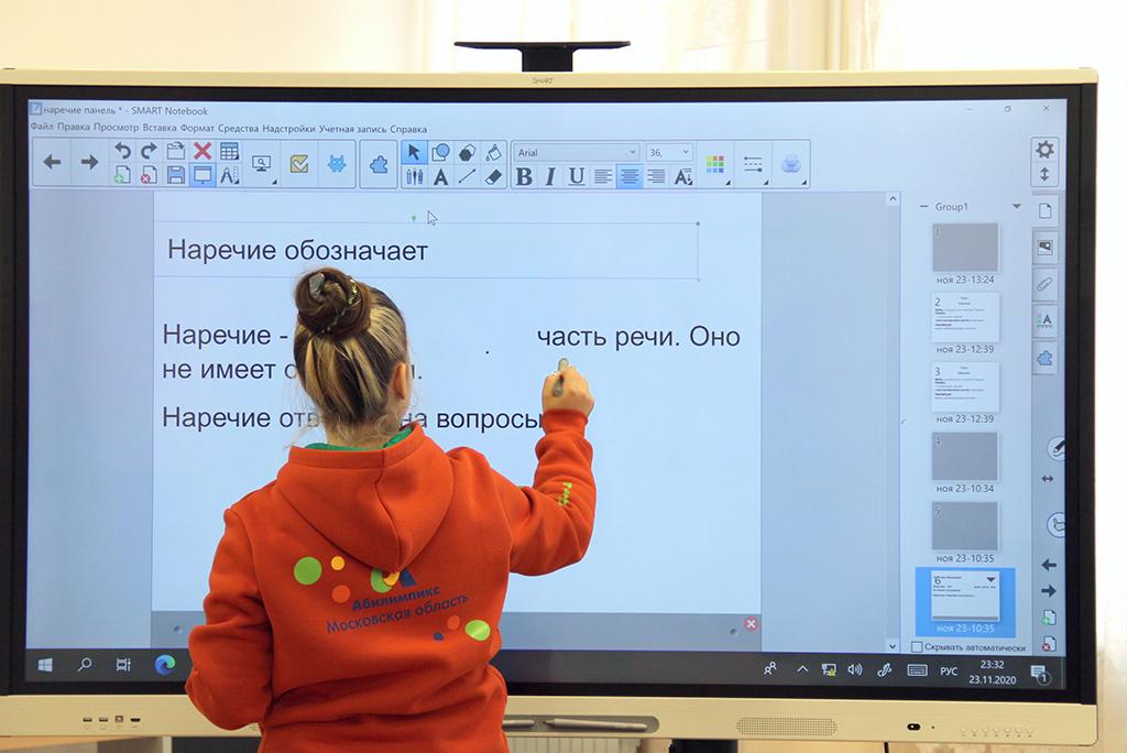 «Абилимпикс» стартовал в филиалах ГСГУ, Зарайском и егорьевском колледжах