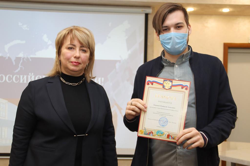 10 8 - Масштабная общевузовская конференция стартовала в ГСГУ в День науки